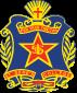 St-Bedes-College-logo